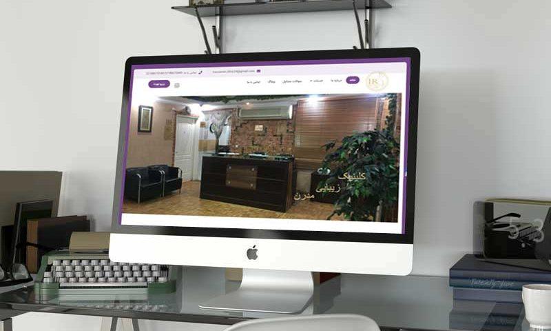 طراحی سایت صنعتی در تهران