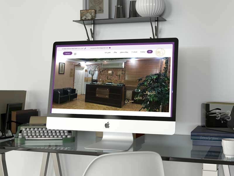 طراحی سایت شرکتی در تهران
